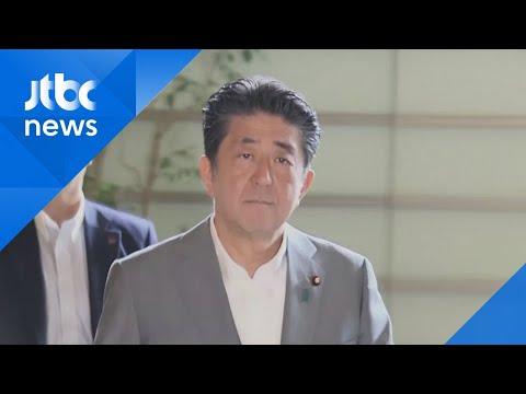 '불매운동·백색국가 제외'…일본 현지 분위기는?