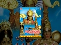 Sampoorna Ramayanam  Full Movie.mp4