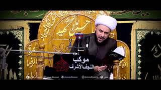 دليل فضل البکاء على الحسين (عليه السلام) عند غير الشيعة