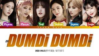 Download (G)I-DLE (아이들) 'DUMDi DUMDi' Lyrics (Color Coded Han/Rom/Eng)