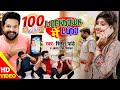 #Video - LOCKDOWN में LUDO  #Ritesh Pandey , #Antra Singh Priyanka  Tiktok Viral Song 2020