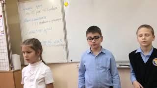 Урок литературы 2 класс)