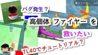 岡山県を盛り上げて行くため、ポケモンGOで情報発信しております。 今後...