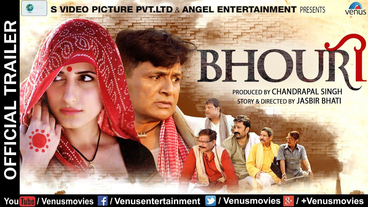Bhouri - YouTube