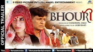 Bhouri - Official Movie Trailer | Raghuveer Yadav, Masha Paur, Aditya Pancholi & Kunika