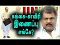 Budget 2017: G.K.Vasan, National river linking project is missing - Oneindia Tamil