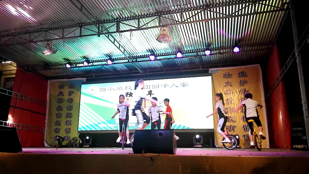 Sjkc Chung Hwa Damansara Unicycle Performance Youtube