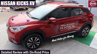 Nissan Kicks XV Detailed Review with On Road Price |  Kicks XV Model Review
