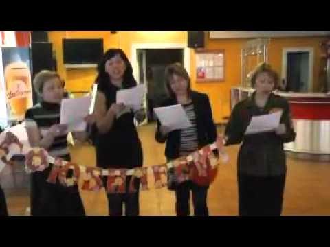 Частушки -Поздравление ко дню рождения от однокурсников