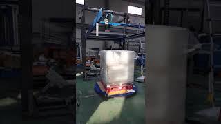 탑시트 및 저상자동 랩핑기일체형 동영상