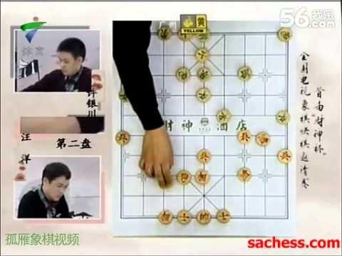 xiangqi(chinese chess) 2013 fast game-xuyinchuan vs wangyang