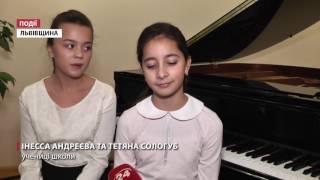 У Добротворі розвиваються музичні дитячі таланти