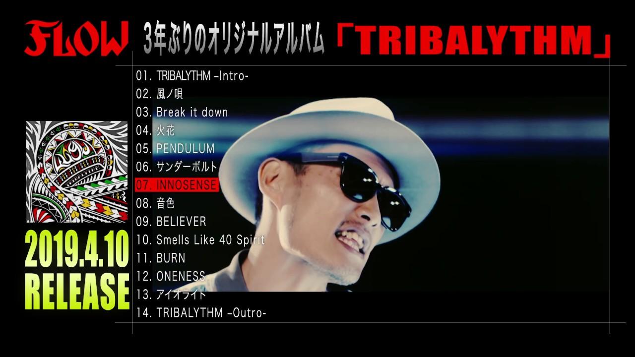 FLOW Discuss New Album 'TRIBALYTHM' in Live Stream | MOSHI MOSHI