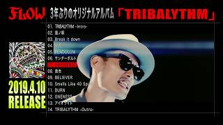 FLOW 11th ALBUM「TRIBALYTHM」-All Songs Trailer-