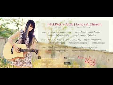 Falling in Love [ Official Audio & Lyrics ]