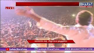 YS Jagan Powerful Speech @ Bobbili Roadshow | Praja Sankalpa Yatra | Vizianagaram | Bharat Today