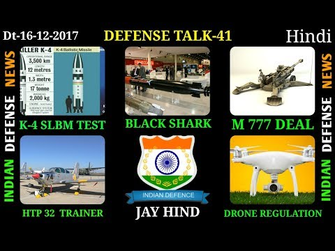 Indian Defence News,Defense Talk,K4 SLBM test,Black Shark Torpedoes for P75,HTP 32,M777 india,Hindi