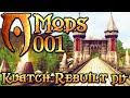 Oblivion Mod: Kvatch Rebuilt DV #001 [HD] - Frisch gemoddet Kvatch aufbauen