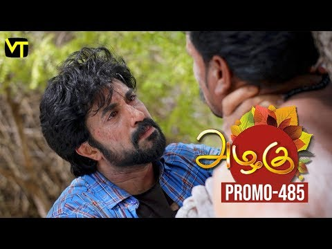 Azhagu Tamil Serial Episode 485 Promo out for this beautiful family entertainer starring Revathi as Azhagu, Sruthi raj as Sudha, Thalaivasal Vijay, Mithra Kurian, Lokesh Baskaran & several others. Stay tuned for more at: http://bit.ly/SubscribeVT  You can also find our shows at: http://bit.ly/YuppTVVisionTime  Cast: Revathy as Azhagu, Gayathri Jayaram as Shakunthala Devi,   Sangeetha as Poorna, Sruthi raj as Sudha, Thalaivasal Vijay, Lokesh Baskaran & several others  For more updates,  Subscribe us on:  https://www.youtube.com/user/VisionTimeTamizh Like Us on:  https://www.facebook.com/visiontimeindia