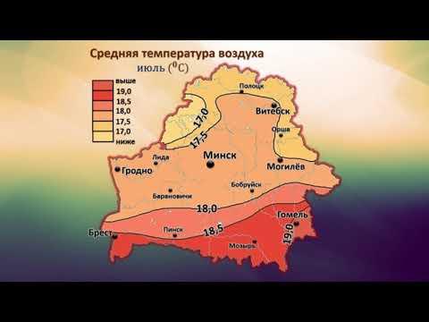 Географическое положение и исследования Беларуси