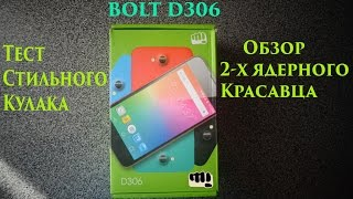 Розпакування Micromax BOLT D306. Огляд стильного кулака!