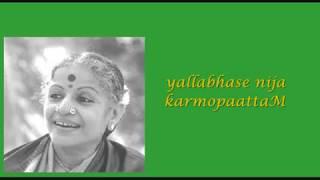 Bhaja Govindham (with Lyrics)-M.S.Subbulakshmi