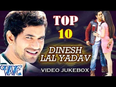 Dinesh Lal Yadav Hit Songs || Vol 1 || Video Jukebox || Bhojpuri Songs 2015 new