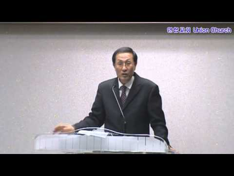 (Union Church 연합교회) How To Practice GOD's Presence / Acts 7:47~49