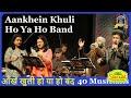 Aankhen Khuli Ho Ya Ho Band I Mohabbatein I #Anantmusicaldreams I #90'shindisongslive