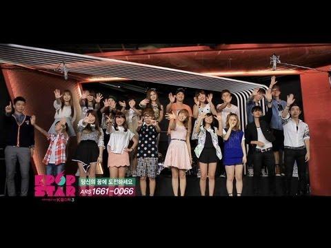 K팝스타3(KPOP STAR 3) 타이틀곡 뮤직비디오 One Dream!