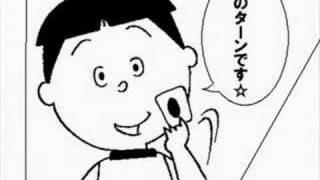 タラちゃん神になる thumbnail