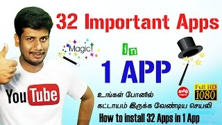 Baixar 32 Apps  in 1 App | Tamil Tech Today SuperApps Series