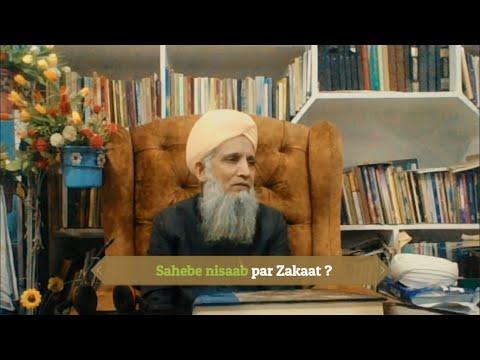 Zakaat (Charity): A Fundamental Pillar In Islam By Prof. Mohammed Mustafa Shareef Sahab