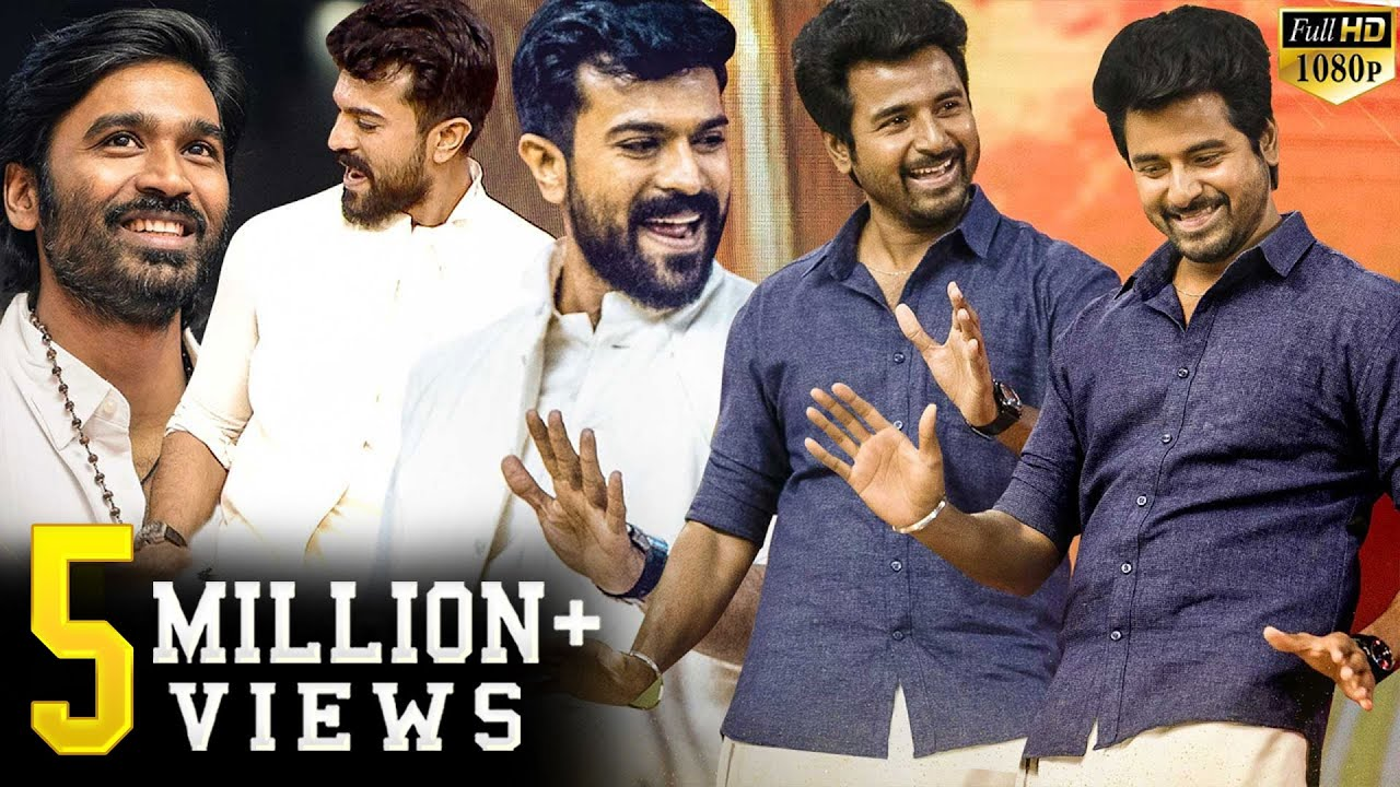 Ram Charan & Sivakarthikeyan's Class & Mass Dance Moves!! Stage lights up!! See the rea