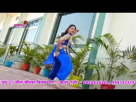 डी जे पर गोरी ने मचाया धमाल - Gori Nagori Ka Mast Dance - Rajasthani DJ Song - Prabhu Mandariya - HD