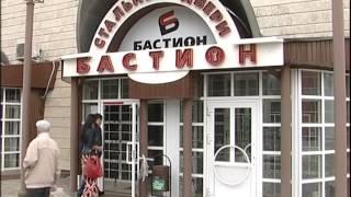 """ПЕРЕДАЧА """"СКОРО СВАДЬБА"""" №18 СЕНТЯБРЬ 2013"""