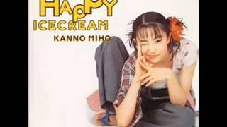 アルバム「ハッピー・アイスクリーム」トラック6 作詞:藤林聖子 作曲:佐藤英敏 編曲:井上日徳.