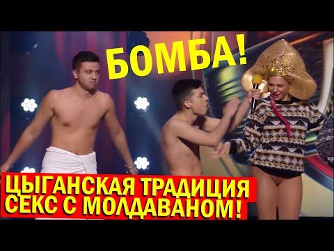 ПОДКАТЫ к Поляковой - Угар на сцене! Стояновка ЖЖЁТ   Лучшие Приколы