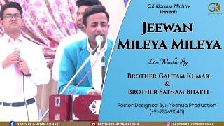 ✞ Live Worship | Brother Gautam Kumar With Brother Satnam Bhatti | @Sukhpal Rana Ministries ASR