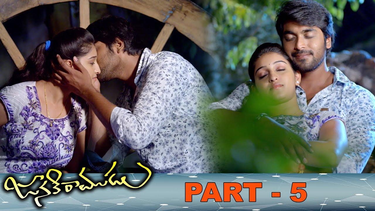 Janaki Ramudu Full Movie Part 5    Latest Telugu Movies    Naveen Sanjay    Mouryani