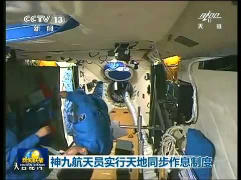 Space Exercise: China Female Astronaut Ride Back in Orbit