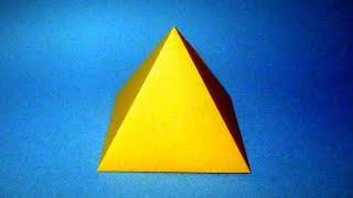 Как сделать пирамиду из бумаги. Оригами пирамида из бумаги.