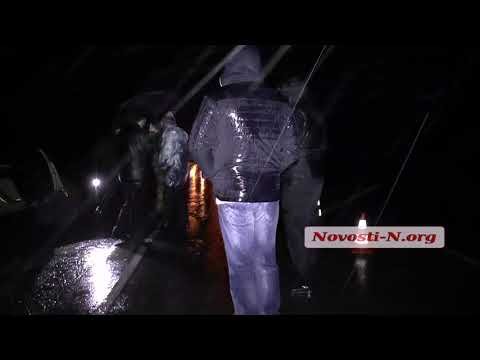 Видео 'Новости-N':  Под Николаевом при задержании грабитель подорвал себя гранатой