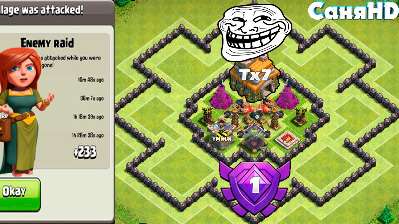 Clash Of Clans Th7 Trophy Troll Base Best Town Hall 7 Defense With New Air Sweeper Youtube