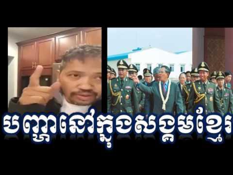 Mr. Nolan Sam talk show about Cambodia society  , Neary Khmer