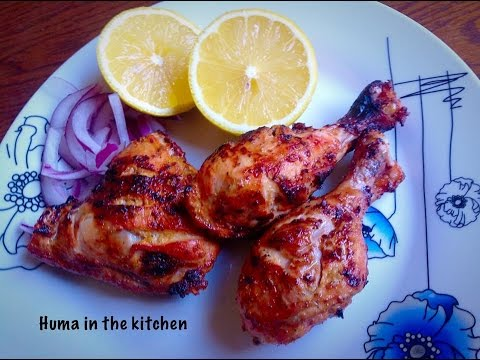 Chicken Tikka | BBQ Chicken Tikka Recipe(چکن تکہ) by (HUMA IN THE KITCHEN)