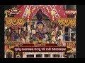 Rath Yatra 2019: Adhara Pana ritual Part -1