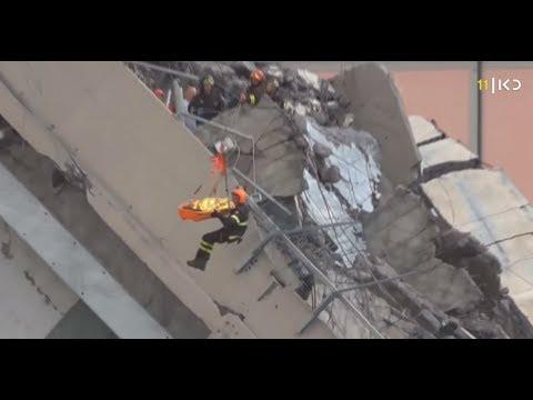 אסון הגשר באיטליה: מניין ההרוגים בקריסת הגשר עוד צפוי לעלות