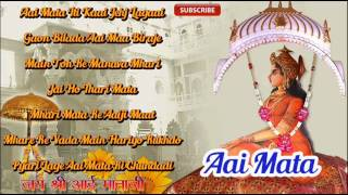 Rajasthani Superhit Mataji New Bhajan | Aai Mata Ri Chundadi | Marwadi Latest Songs | JukeBox