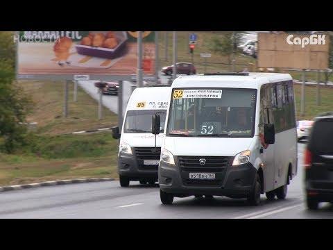 Перевозчики не спешат вводить безналичную оплату в автобусах